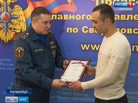 Жителя Екатеринбурга, спасшего при пожаре троих детей, выселили на улицу вместе с семьей