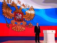 Народ к посланию готов: какого позитива ждать от обращения к Федеральному собранию президента Путина, вернувшегося из мест силы
