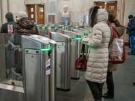 РБК: московское метро готовится ввести оплату проезда по зонам