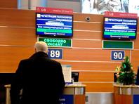 В России разрешили пропускать пассажиров на борт самолета по электронным посадочным талонам