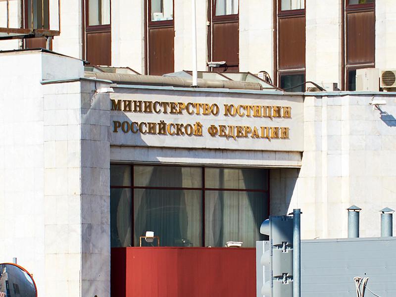 В РФ могут обязать родителей содержать совершеннолетних студентов, заявил глава министерства юстиции Александр Коновалов