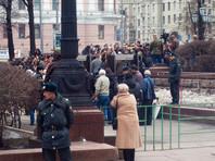 """""""Левада-Центр"""": большинство россиян не хотят выходить на митинги и согласны лишь на """"тихий"""" протест"""