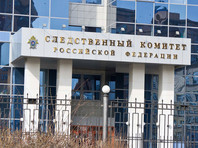 """В СКР рассказали об успехах в поиске заказчика убийства Немцова, но отказались выносить их """"на блюдечке с голубой каемочкой"""""""