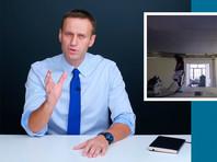 Алексей Навальный узнал подробности, связанные с этим домом