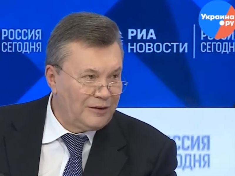 Бывший президент Украины Виктор Янукович выступил в среду на пресс-конференции в Москве