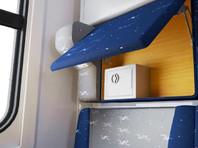 РЖД показала интерьер новых железнодорожных вагонов с сейфами и душем