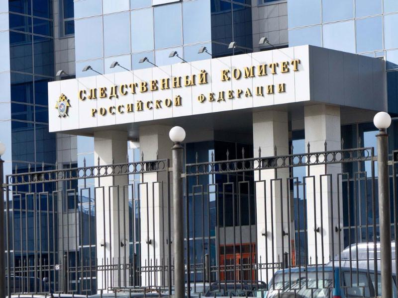 Следственный комитет объявил в розыск еще двоих подозреваемых по уголовному делу о хищении природного газа на сумму более 30 млрд рублей