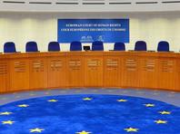 """ЕСПЧ присудил по пять тысяч евро двоим арестованным участникам митинга в годовщину """"Болотной"""""""