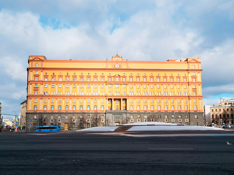 """""""Коммерсант"""": ФСБ ликвидировала московскую ячейку """"Исламского государства""""*"""