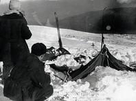 Генпрокуратура РФ проверяет 75 версий гибели туристов на перевале Дятлова