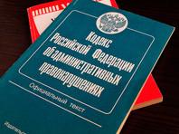 В России впервые возбуждено дело о вовлечении подростков в митинги (ФОТО)