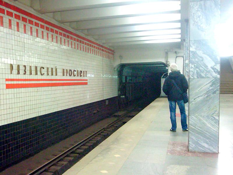 """Мужчина упал на пути на станции метро """"Рязанский проспект"""""""