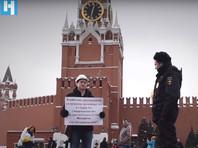 На Урале за недисциплинированность уволили рабочего завода, устроившего пикет возле Кремля