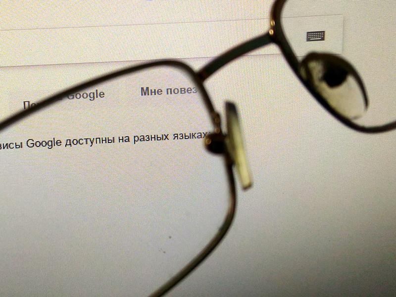 """Центр """"Сова"""" подал жалобу в Конституционный суд на """"закон о забвении"""""""