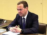 Премьер-министр России Дмитрий Медведев подписал распоряжение по переселению в Ингушетию соотечественников, которые проживают за рубежом