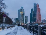 Москва впервые за шесть лет получила дотации из федерального бюджета