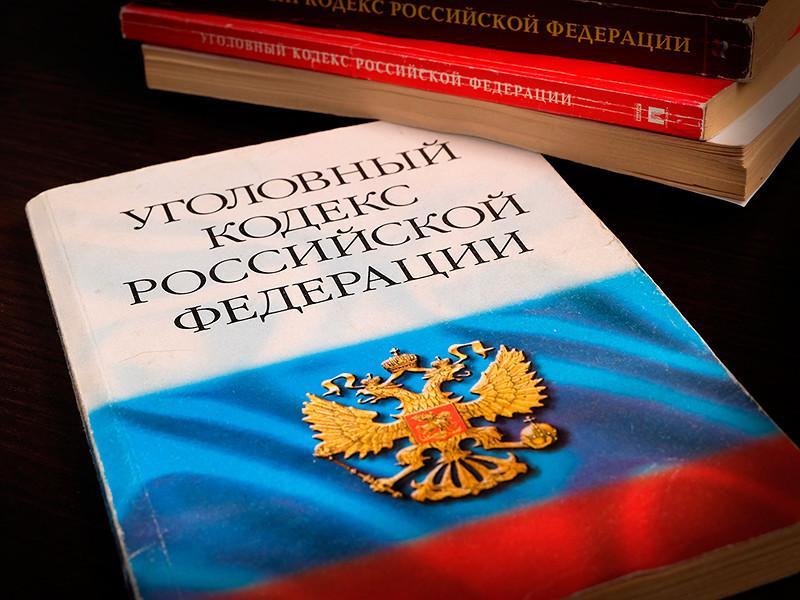 Жителя Ленобласти, рассказавшего о пытках в ФСБ, обвинили в публичном оправдании терроризма