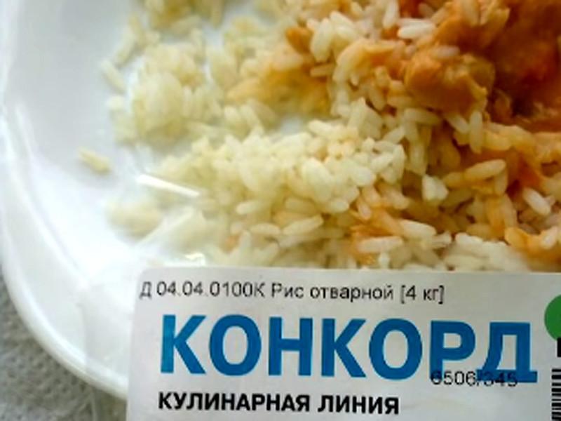 """Родители отравившихся в московских детсадах малышей подали иск к компании """"повара Путина"""" и мэрии"""