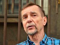 """Минюст включил в список """"иноагентов"""" еще две организации Льва Пономарева"""