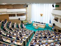 Заседание Совета Федерации, 30 января 2019 года