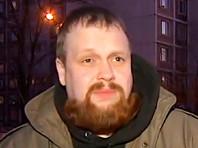 Националист Дмитрий Демушкин досрочно отпущен из колонии во Владимирской области
