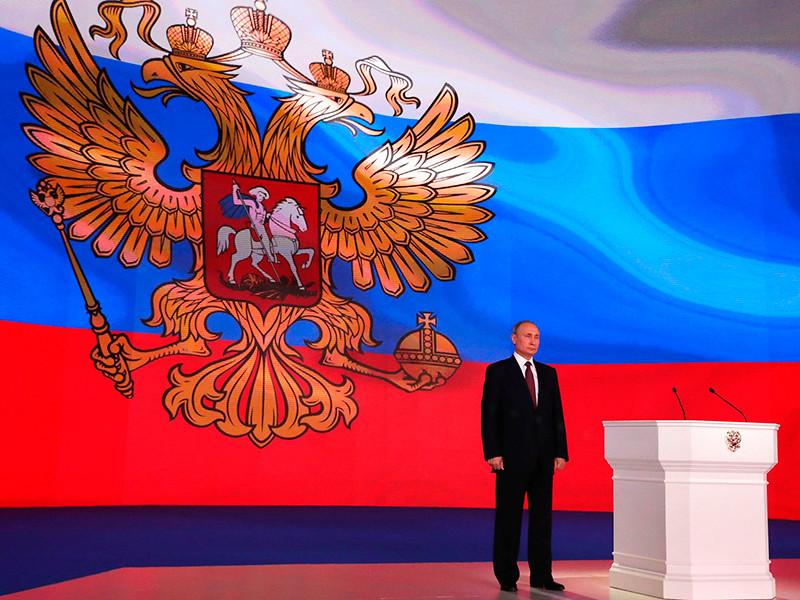 В среду, 20 февраля, в полдень глава России Владимир Путин обратится с очередным президентским посланием Федеральному собранию РФ
