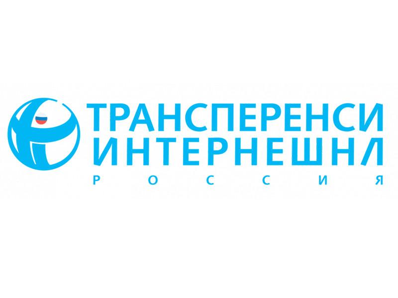 """В """"Трансперенси Интернешнл"""" рассказали, как госконтракты без конкурса получают приближенные Владимира Путина"""