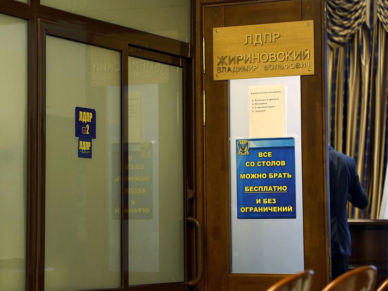 Недвижимость жириновского за рубежом и в россии фото квартиры на тенерифе купить