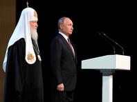 Россия не становится толерантнее: народ повторяет за Путиным и РПЦ, а позитива хватило только на одну страницу