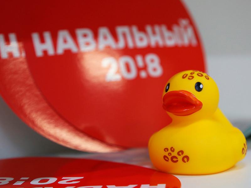 В офис Фонда борьбы с коррупцией Алексея Навального пришли следователь и двое судебных приставов