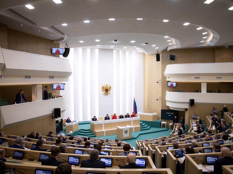 Совет Федерации одобрил закон о запрете распространения недостоверной общественно значимой информации и закон о высказывании неуважения по отношению к представителям власти