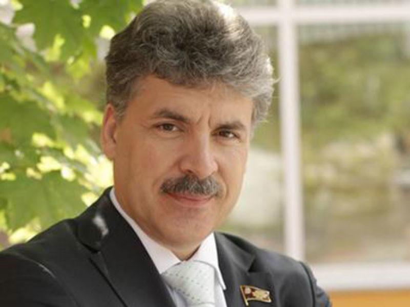 Экс-кандидат в президенты Павел Грудинин получил депутатский мандат нобелевского лауреата Жореса Алферова