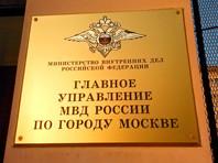 В МВД подтвердили факт возбуждения уголовного дела о клевете по заявлению Рогозина