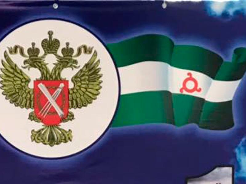МВД проводит выемки документов в фонде соцстрахования и проверку в Росреестре Ингушетии