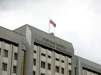 Счетная палата сообщила о риске срыва нацпроектов из-за проблем с освоением бюджетных средств