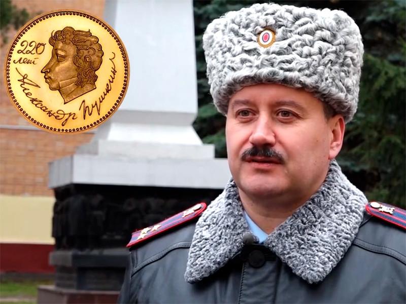 Полицейские Калужской области присоединились к поэтическому флешмобу