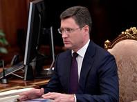 Новак: Россия сократила добычу нефти  на 140 тыс. баррелей в сутки по сравнению с октябрем 2018 года