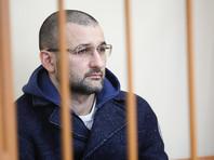 """Защите экс-замглавы """"Росгеологии"""" Горринга не удалось вытребовать для него залог или домашний арест"""