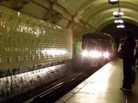 """Шагнувший под поезд на станции метро """"Перово"""" в Москве подросток погиб"""