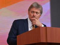 """Песков: митингующие за свободный интернет заблуждаются. Отключить его хотят не власти РФ, а """"кто-то из-за океана"""""""