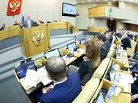 Владимир Жириновский на заседании Государственной думы