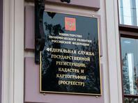 Росреестр в 2800 раз занизил кадастровую стоимость участка, на котором стоит поместье Игоря Шувалова