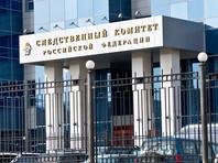 Следственный комитет России отказал в возбуждении дела по вбросу бюллетеней на избирательном участке в подмосковном городе Долгопрудном. Махинации с бюллетенями запечатлены на видео, но оно не убедило следователей