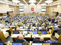 Госдума окончательно приняла законы о штрафах за фейки и оскорбления власти в интернете