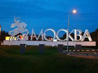 В связи с переименованием Астаны в Нурсултан в Рунете предположили, что и Москву когда-то переименуют