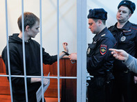 Акция в поддержку арестованного аспиранта МГУ Мифтахова закончилась задержаниями (ВИДЕО)