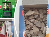 """В тюменской """"Пятерочке"""" женщине под видом сахара продали камни и рекламный буклет"""