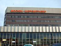 Сотрудник посольства США в московском аэропорту Шереметьево пытался провезти в багаже мину со взрывателем, но без взрывчатого вещества