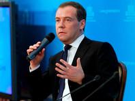 """У премьера Медведева """"нет никаких претензий"""" к системе Открытого правительства, разработанной Михаилом Абызовым"""