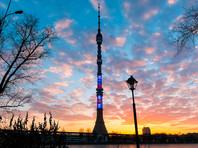 В субботу на час будет выключена подсветка Останкинской башни в знак траура по погибшим в Новой Зеландии